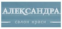 """Салон краси """"АЛЕКСАНДРА"""""""