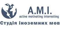 Студія іноземних мов «А.М.І.»