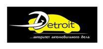 Магазин автозапчастин «Detroit»