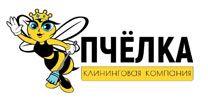 Клінінгова компанія «Пчёлка»