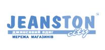 Мережа магазинів джинсового одягу ТМ «Jeanston City»