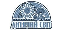 """Магазин """"ДИТЯЧИЙ СВІТ"""""""