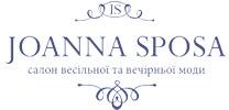Салон весільної та вечірньої моди  «Joanna Sposa»