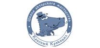 Школа акторської майстерності «Красний Крокодил»