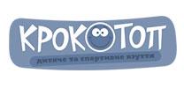 Магазин дитячого взуття «КРОКоТОП»