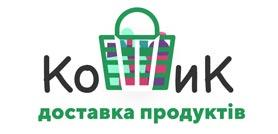 Онлайн-магазин доставки продуктів харчування «Кошик»