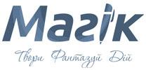 Мережа магазинів «Магік»