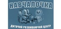 """Дитячий розвиваючий центр """"НАВЧАЛОЧКА"""""""