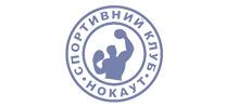 Спортивний клуб «Нокаут»