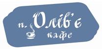 Кафе швидкого харчування «п. Олів'є»
