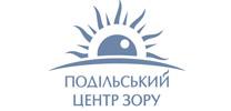 ТОВ «Подільський центр зору»