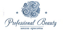 Школа краси «Professional Beauty»