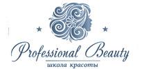 Школа краси «Professional Beauty»