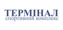 Спорткомплекс «Термінал»