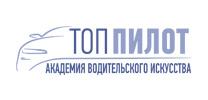 """Академія Водійського Мистецтва """"ТОП ПІЛОТ"""""""