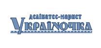 Делікатес -маркет «Україночка»