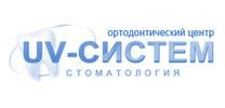 Ортодонтичний центр «UV-СИСТЕМ»