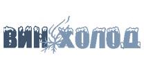Організація продажу та встановлення кондиціонерів «ВИНХОЛОД»