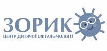 Дитячий офтальмологічний центр «ЗОРИК»